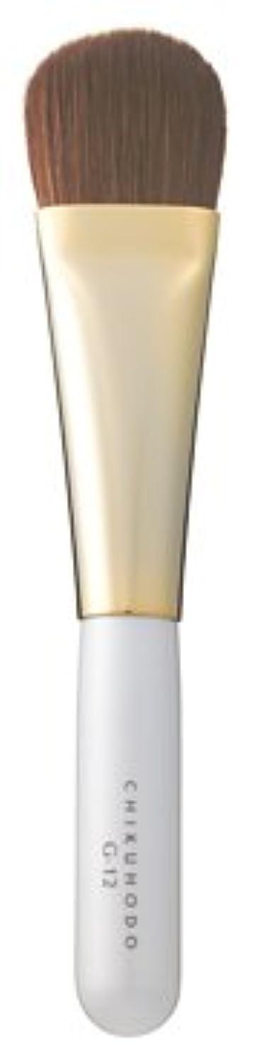 ブランクほとんどの場合安いです熊野筆 竹宝堂 正規品 G-12 リキッド (毛材質:イタチ) Gシリーズ 広島 化粧筆