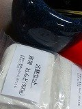 手火鉢セット、信楽手火鉢、火箸、毛せん、底白ネンド500g、そこ白石500g、クヌギ400g付