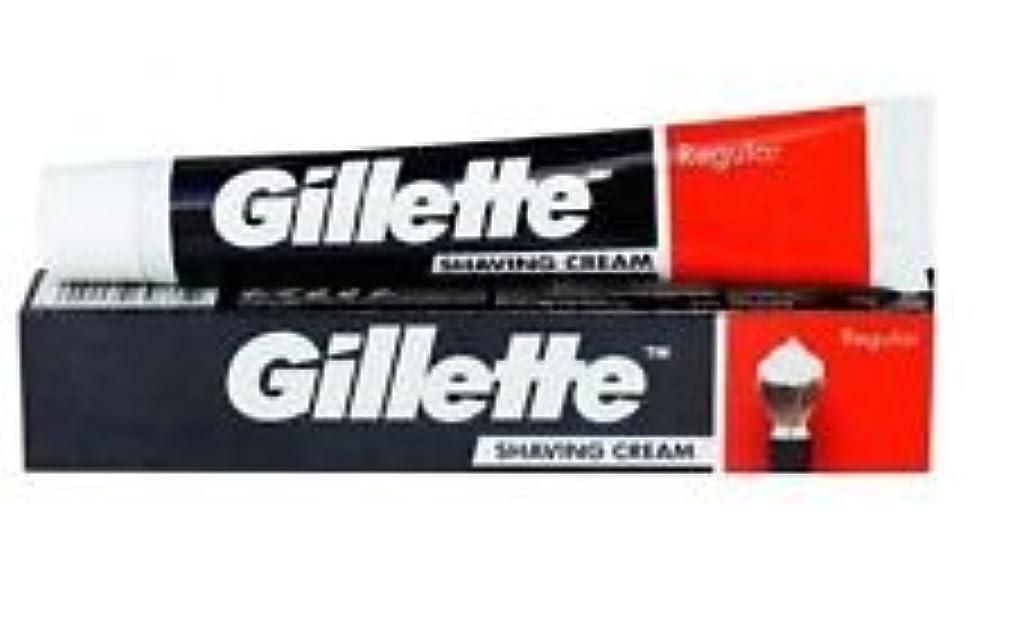 動機付ける数学者国家Gillette Shaving Cream Regular 70gm For Smooth And Comfortable Shave