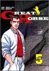 Great horse 5 チャイニーズ・コネクション (ジャンプコミックスセレクション)