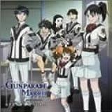 ガンパレード・マーチ~新たなる行軍歌~SPECIAL Vol.1