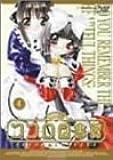ココロ図書館(4) [DVD]