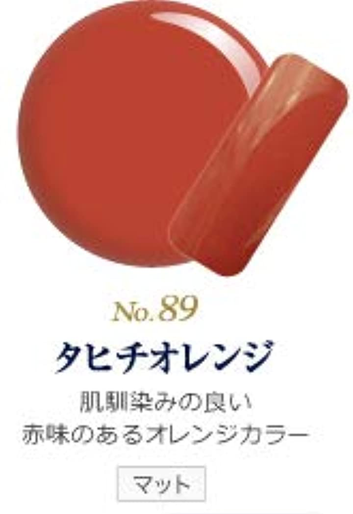 わざわざ発火する醸造所発色抜群 削らなくてもオフが出来る 新グレースジェルカラーNo.11~No.209 (タヒチオレンジ)