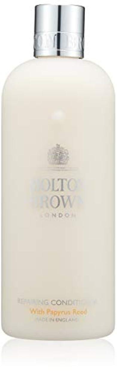咲くさておき拍手するMOLTON BROWN(モルトンブラウン) パピルスリード コレクションPR コンディショナー