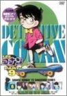 名探偵コナンPART9 Vol.6 [DVD]