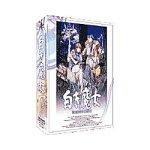 英雄伝説 3 白き魔女 XP DVD-ROM版