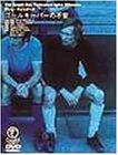 ゴールキーパーの不安 [DVD]