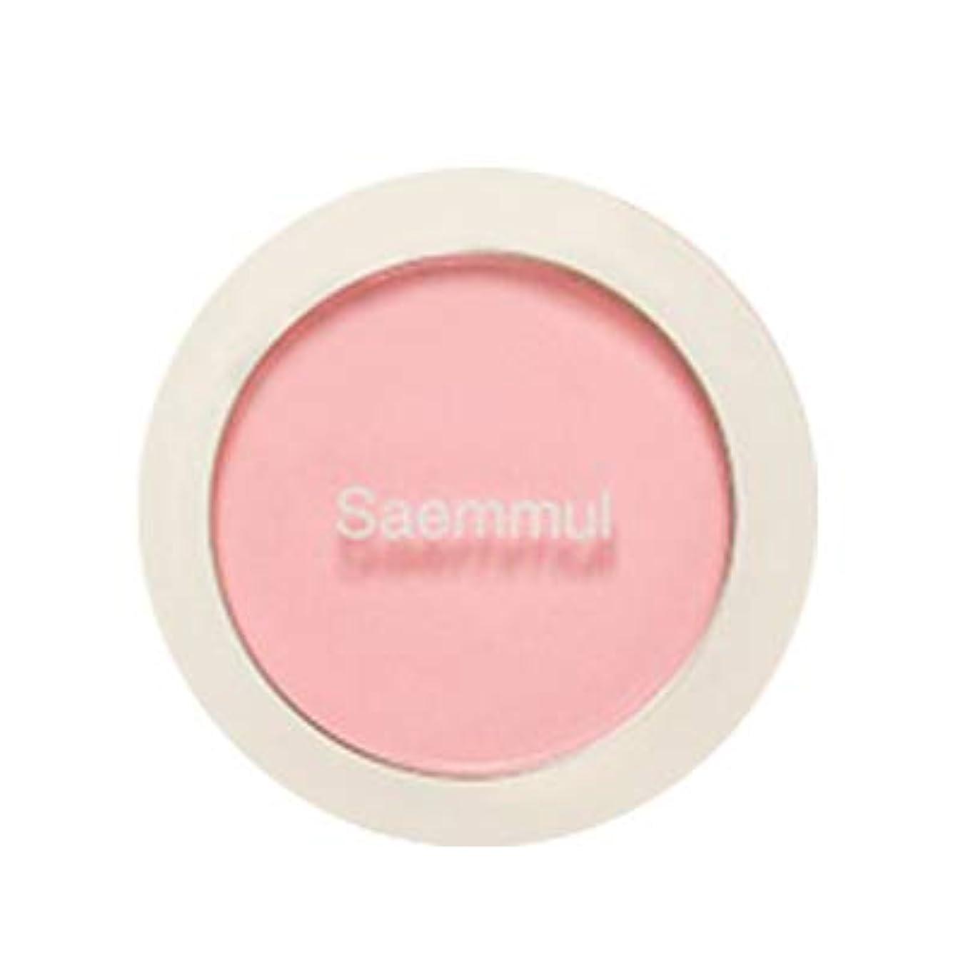 姿勢聖歌王位the Saem ザセム セムルル シングル ブラッシャー Saemmul Single Blusher 5g (PK05-ヨーグルト ピンク)
