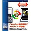 Intellisync 5.2J モデム機能付きUSBケーブル NTT DoCoMo TU-KA for Windows