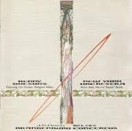 J.S.バッハ: ブランデンブルグ協奏曲第1, 3&5番