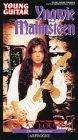 The Ultimate Guitar 第2楽章「アルペジオ(スウィープ)」 [VHS]