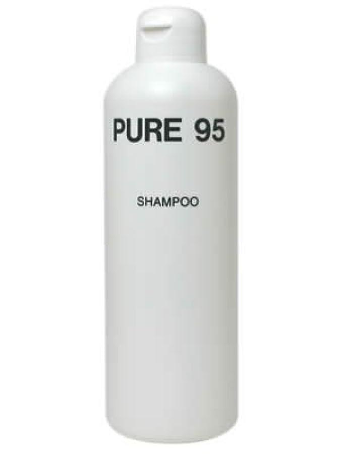 スパン変更アレルギー性バーミングジャパン PURE95 シャンプー 400ml