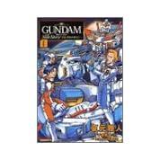 宇宙(そら)、閃光の果てに…―機動戦士ガンダム外伝 (1) (角川コミックス・エース)