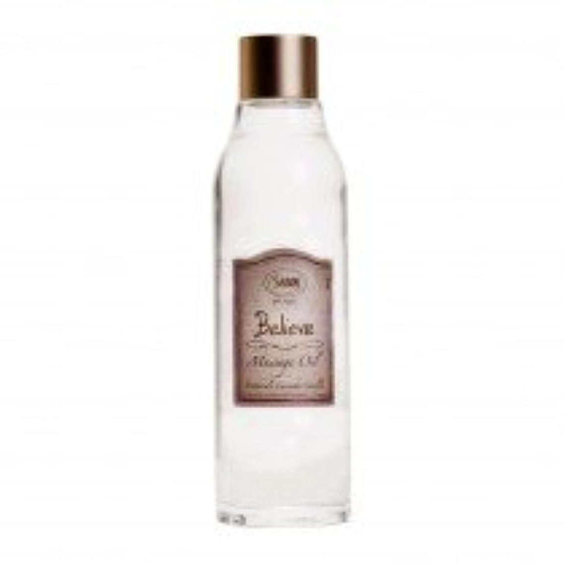 【SABON(サボン)】Massage Oil Believe (PATCHOULI LAVENDER VANILLA) 50ml マッサージ オイル ビリーヴ パチョリラベンダーバニラ [並行輸入品]