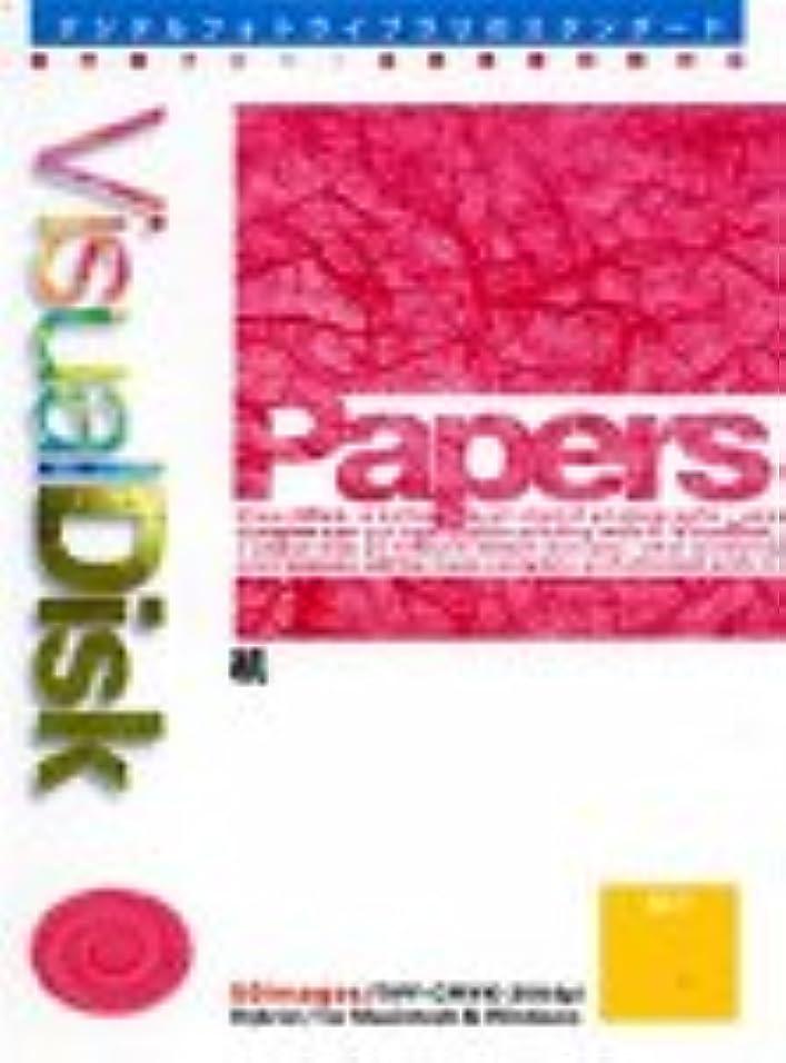 話すブロックする開発VisualDisk 紙