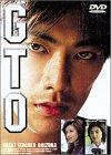 GTO [DVD]