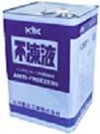 不凍液・エチレングリコール濃度90%18L/45-182古河薬品