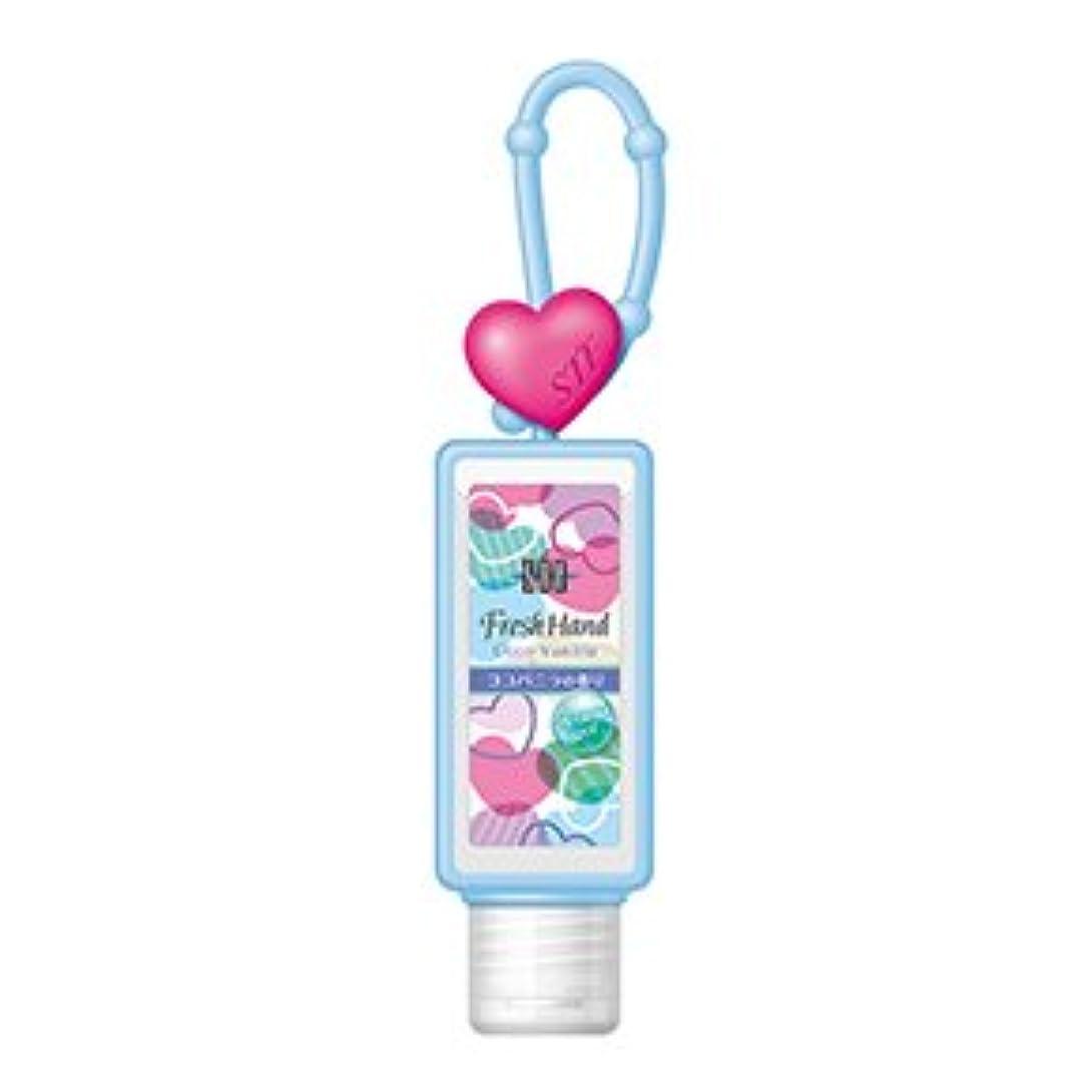 ケイ素優先適応的STF フレッシュハンド ココバニラの香り 30ml