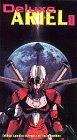 Deluxe Ariel [VHS] [Import]