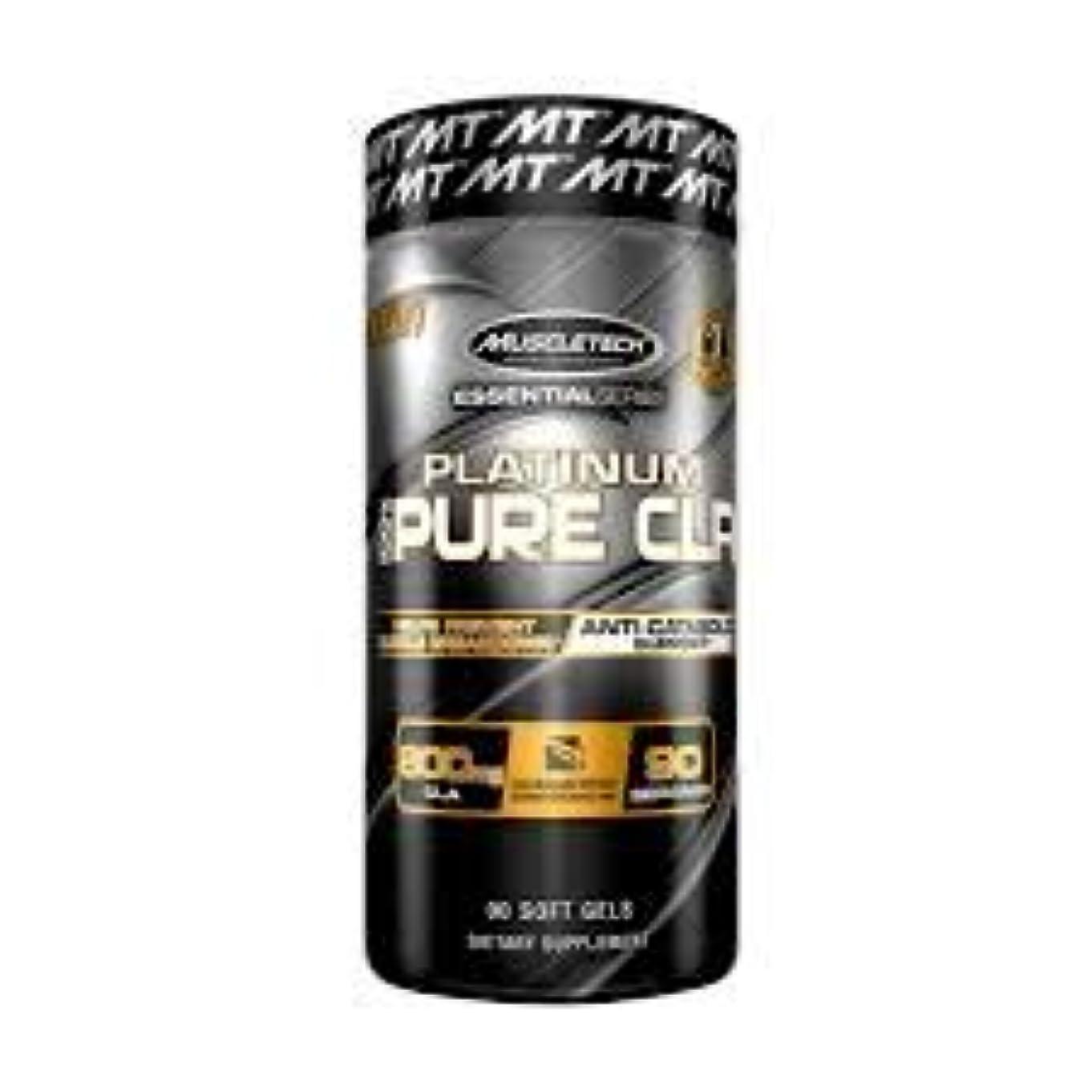 示す却下する非行Muscletech プラチナムピュアCLA 90カプセル (Platinum Pure CLA, 90 Soft Gel Caps)