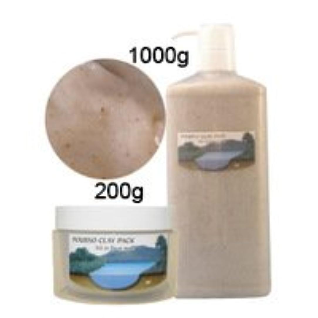 ゴミ箱を空にする出来事液化するポアソ クレイパック 1000g