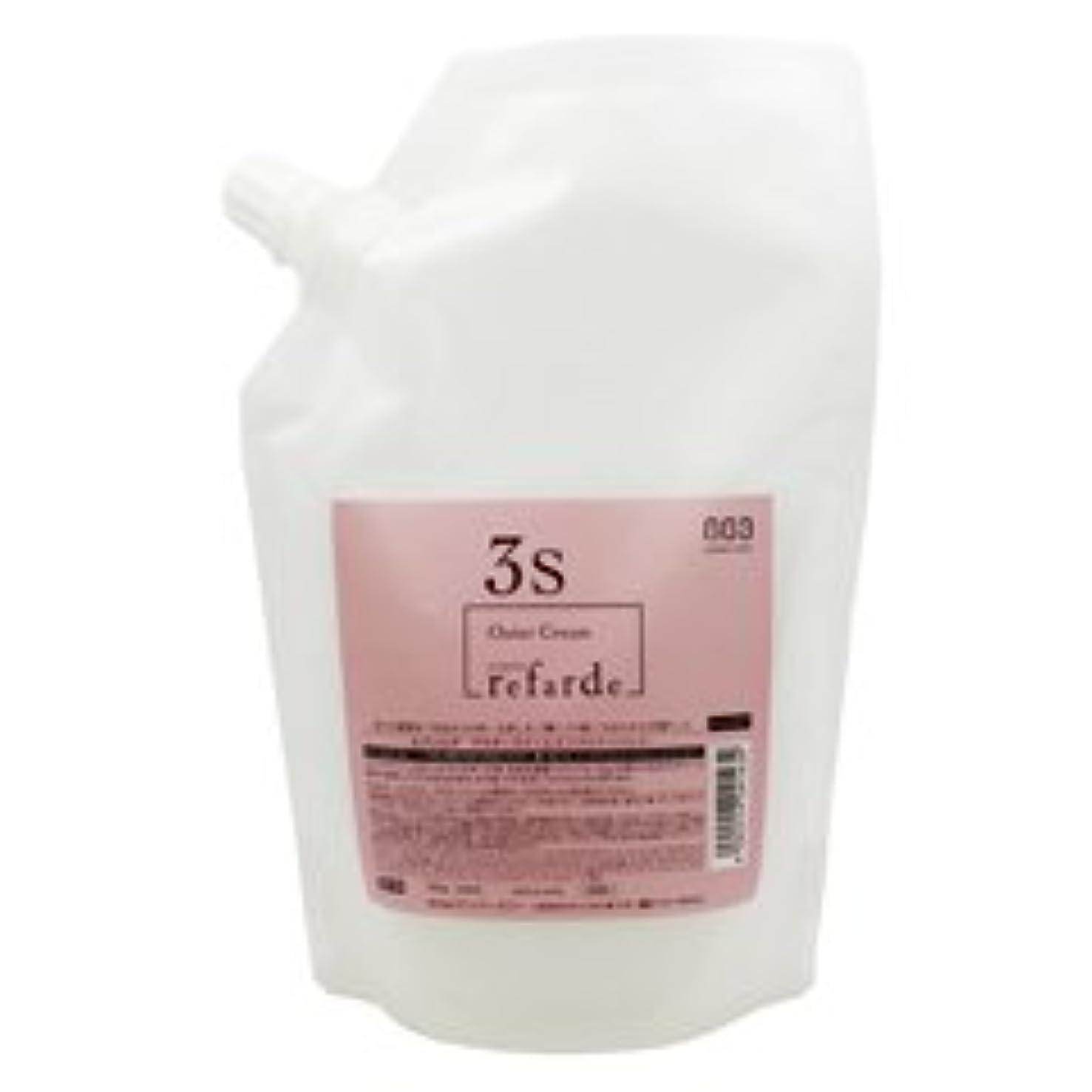 花に水をやる胚芽微弱【ナンバースリー】ルファルデ アウタークリーム 3S(さらさら) (レフィル) 500g