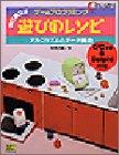 ゲームプログラミング遊びのレシピ―アルゴリズムとデータ構造 (C magazine)の詳細を見る