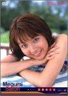 日テレジェニック2002 佐藤めぐみ [DVD]