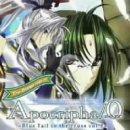 ザ ドラマ サイド オブ アポクリファ・ゼロ ブルー テイル イン ザ クロス Vol.2 ドラマCD