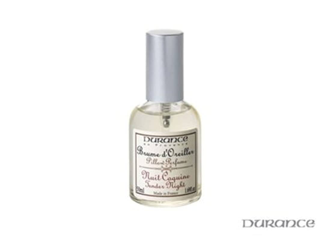 刺すささやき予想するデュランス ピローミスト50ml(ローズバッドの香り)