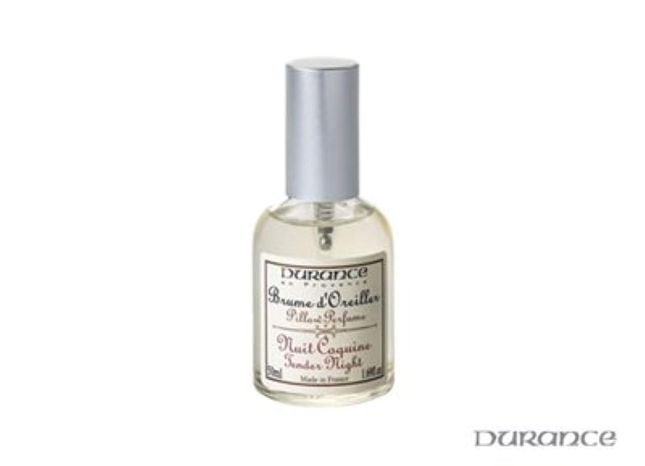 隣人テスピアンブースデュランス ピローミスト50ml(ローズバッドの香り)
