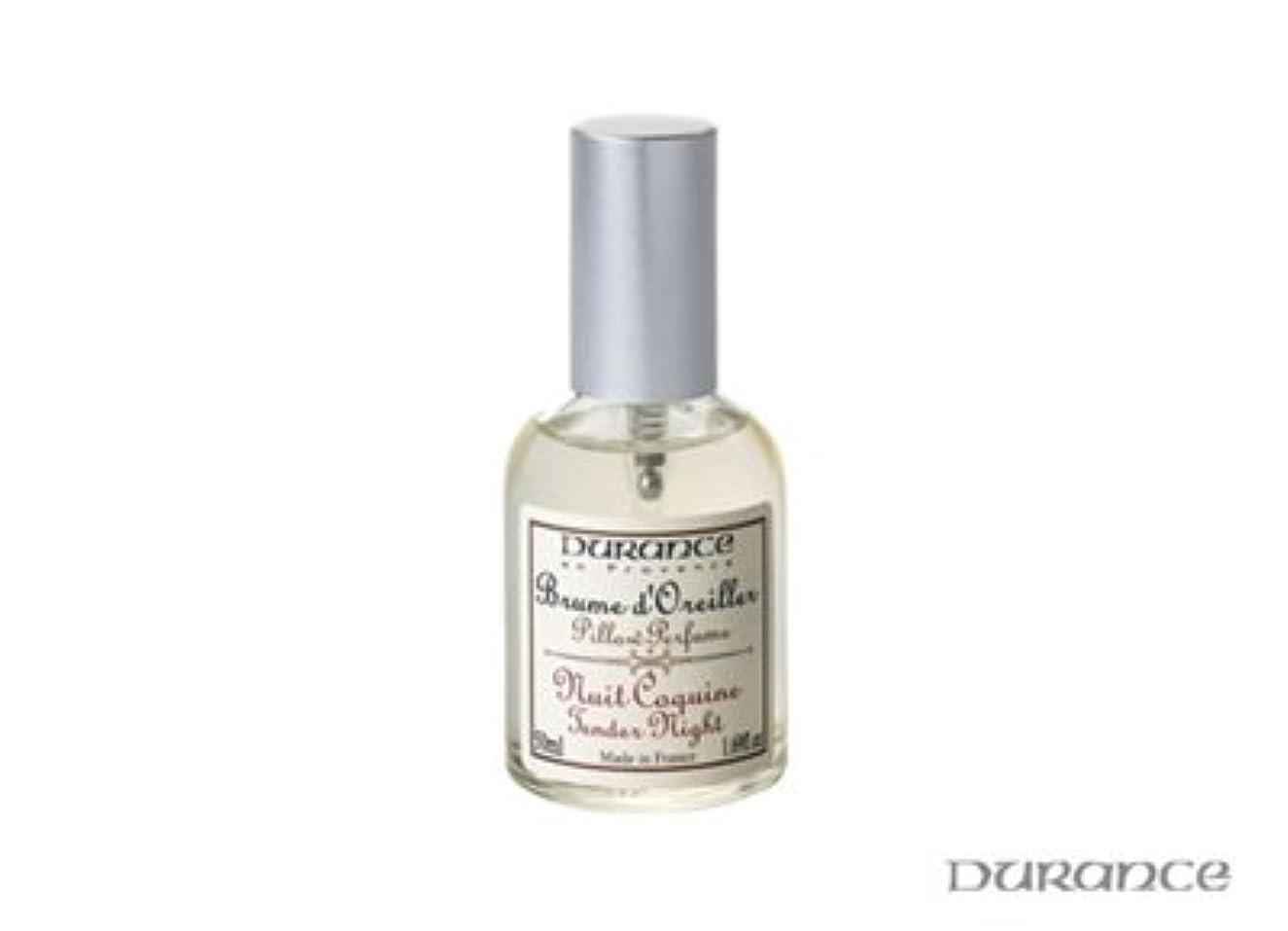 インシュレータテラス印象的なデュランス ピローミスト50ml(ローズバッドの香り)