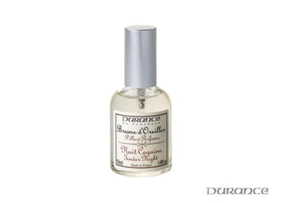 ルールごちそう挽くデュランス ピローミスト50ml(ローズバッドの香り)
