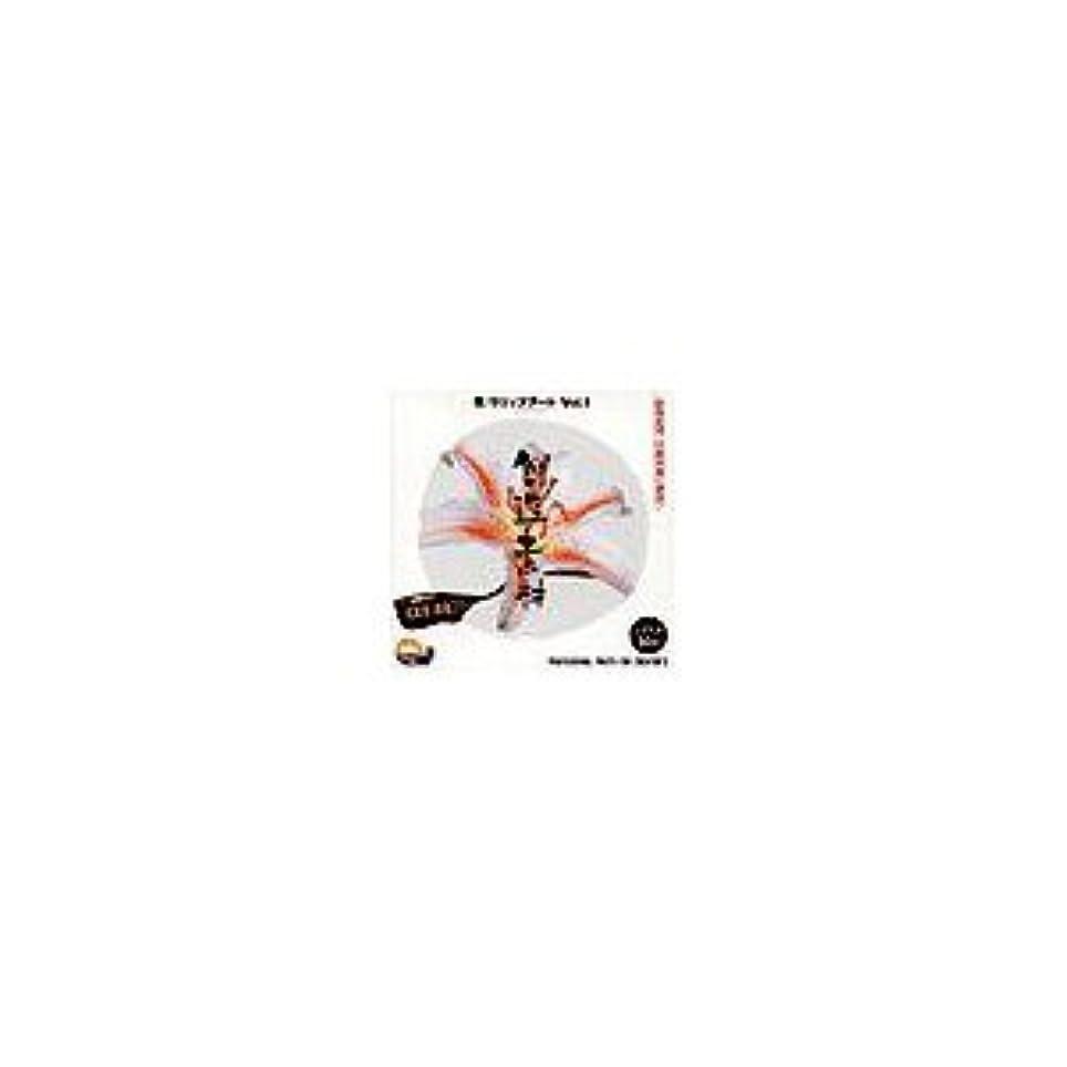 写真素材 創造素材 花/クリップアート Vol.1-ホワイトバック- ds-68164