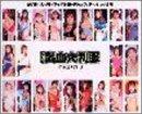 NEO出血大制服 完全版VOL.3 [DVD] [DVD] (2001) 小沢まどか/児島香織里/金沢文子/他