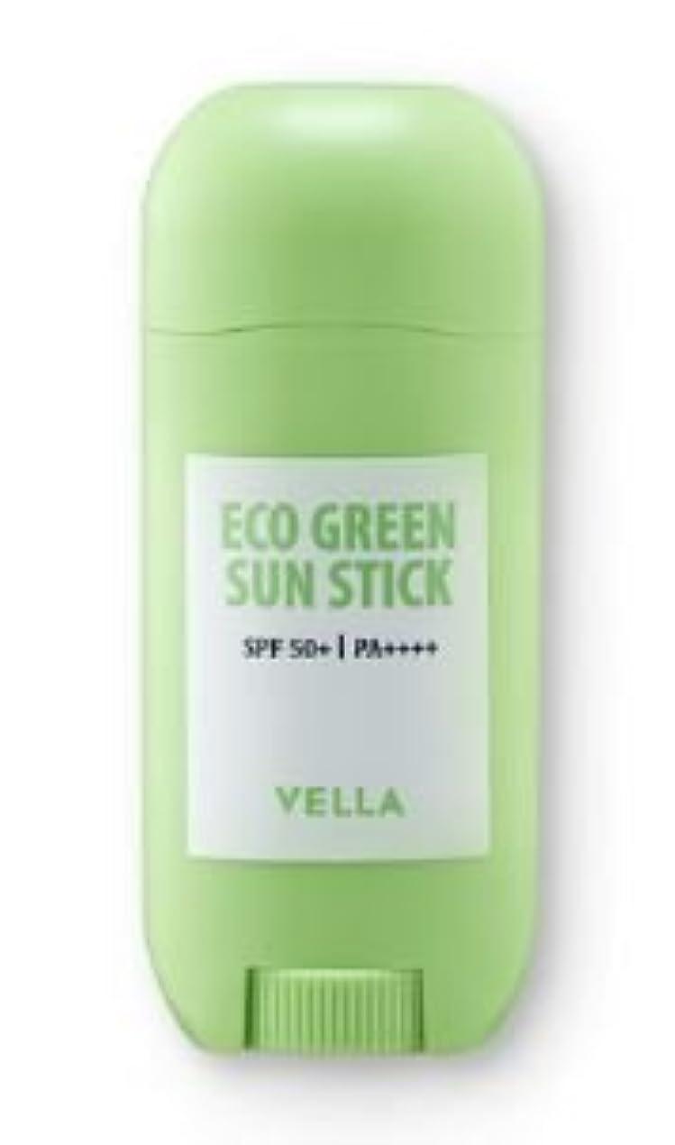 ホバートバンドル並外れて[Vella] ECO GREEN SUN STICK 16g/[Vella]エコグリーンサンスティック16g [並行輸入品]