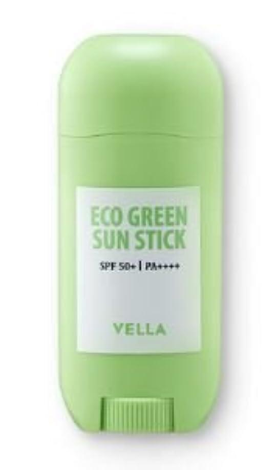 延ばすグッゲンハイム美術館オピエート[Vella] ECO GREEN SUN STICK 16g/[Vella]エコグリーンサンスティック16g [並行輸入品]