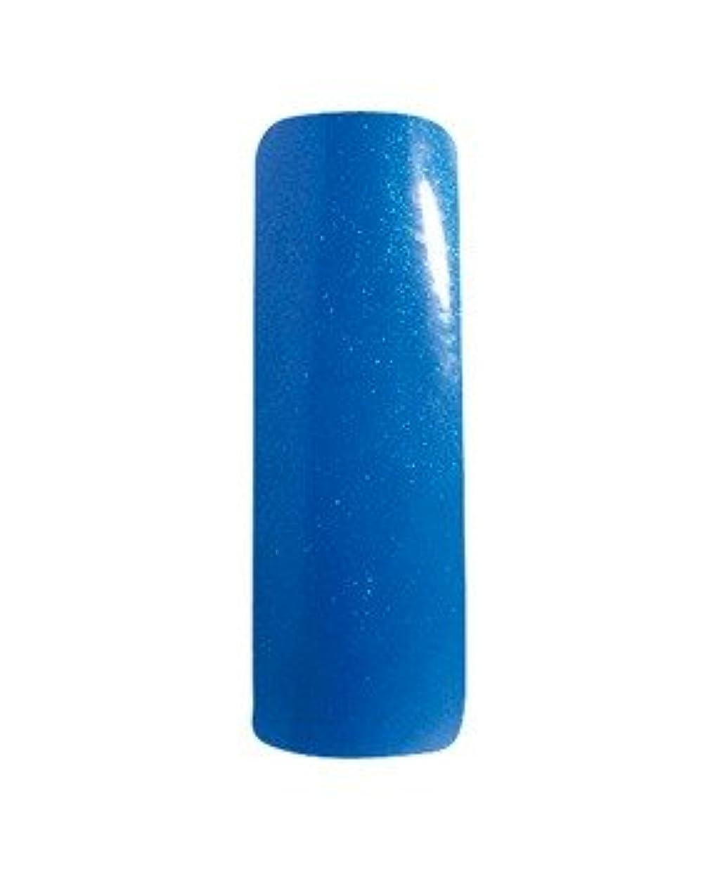 スカリー行き当たりばったり硫黄CHRISTRIO ジェラッカー 7.4ml 283 マーメイド