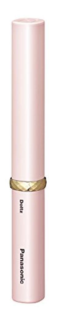 レイケント脆いパナソニック 電動歯ブラシ ポケットドルツ ペールピンク EW-DS1A-PP