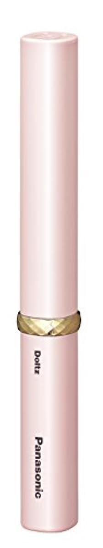 露骨な端末バッジパナソニック 電動歯ブラシ ポケットドルツ ペールピンク EW-DS1A-PP