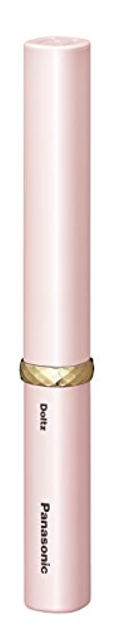 偏見不毛の過度にパナソニック 電動歯ブラシ ポケットドルツ ペールピンク EW-DS1A-PP