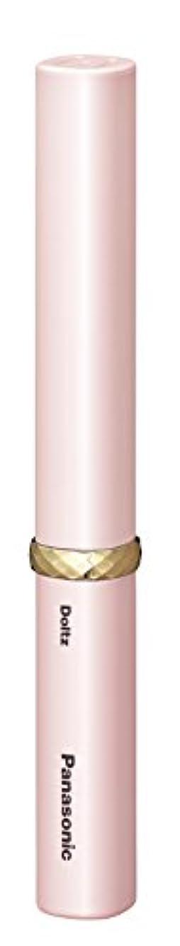 渦乱気流弾性パナソニック 電動歯ブラシ ポケットドルツ ペールピンク EW-DS1A-PP