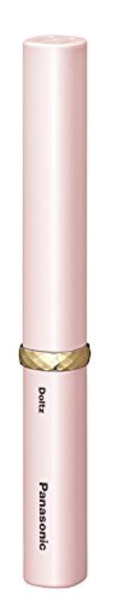 弱点印刷するチューブパナソニック 電動歯ブラシ ポケットドルツ ペールピンク EW-DS1A-PP