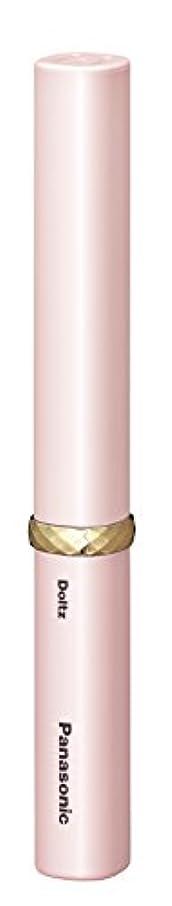 リードトムオードリース格差パナソニック 電動歯ブラシ ポケットドルツ ペールピンク EW-DS1A-PP