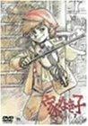 家なき子 Vol.7 [DVD]