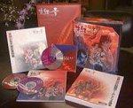 英雄伝説 4 朱紅い雫 初回版 CD-ROM版