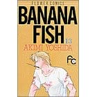 Banana fish (13) (別コミフラワーコミックス)