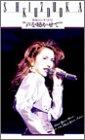 """静香のコンサート'92""""声を聴かせて"""" [VHS]"""