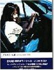 バンドスコア ZARD  永遠 (Official Band Score)