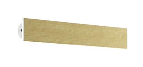 コイズミ照明 ブラケットライト 可動ブラケット アメリカンチェリー木目印刷 660mm 電球色 AB45364L